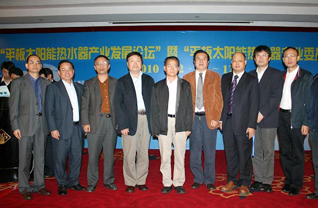 广东太阳能领导和国家协会领导合影留念