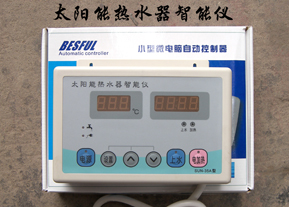 数字控制器在分体式太阳能热水器中的应用