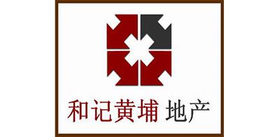 香港和记黄埔地产公司