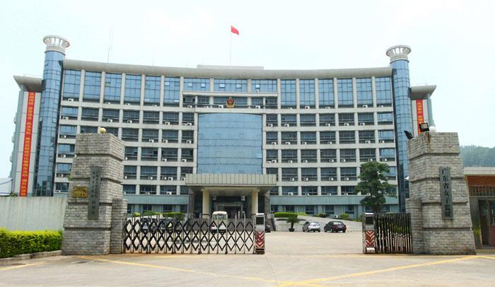 广东省女子监狱
